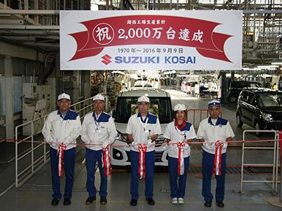 Photo usine de Kosai.jpg